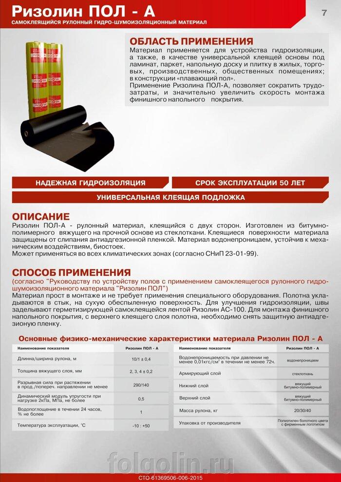 pic_41d94a3365150b7_700x3000_1.jpg