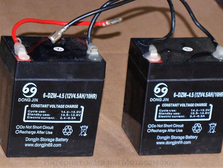 Аккумулятор 24 вольта 4.5 ампер*часа для электросамоката СД-03, СД-15, СД-08