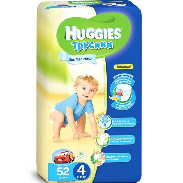 Трусики Huggies (Хаггис) - фото pic_369cdb9307f130b_700x3000_1.jpg