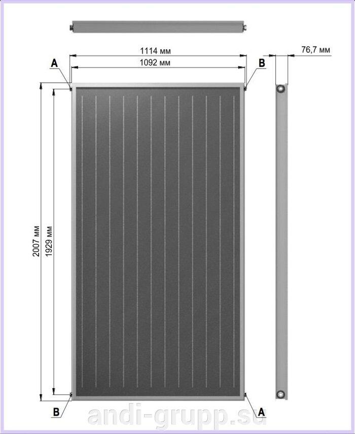 Солнечный коллектор  «Сокол-Эффект» - фото Габаритные размеры коллектора