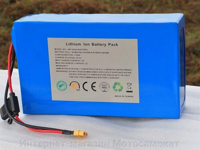 Литиевый аккумулятор L-Ion (Li-NCM) 48v 20Ah для электросамоката