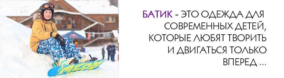 Зима - фото pic_463dff0f1a80703_1920x9000_1.jpg
