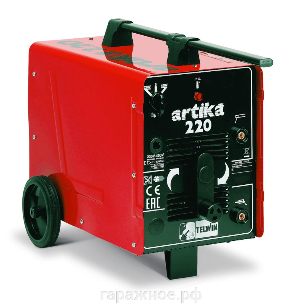 Сварочный аппарат Telwin Artica 220