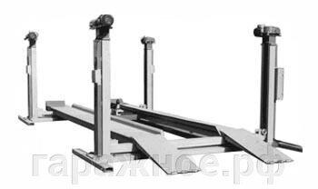 Платформенный автомобильный подъёмник (автоподъёмник)