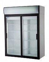 Шкафы холодильные - фото pic_070d26e9509b9fc_1920x9000_1.jpg