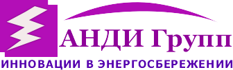 SIGMA комбинированный бойлер - фото АНДИ Групп