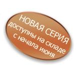 pic_1ebbddb817dee43_1920x9000_1.png