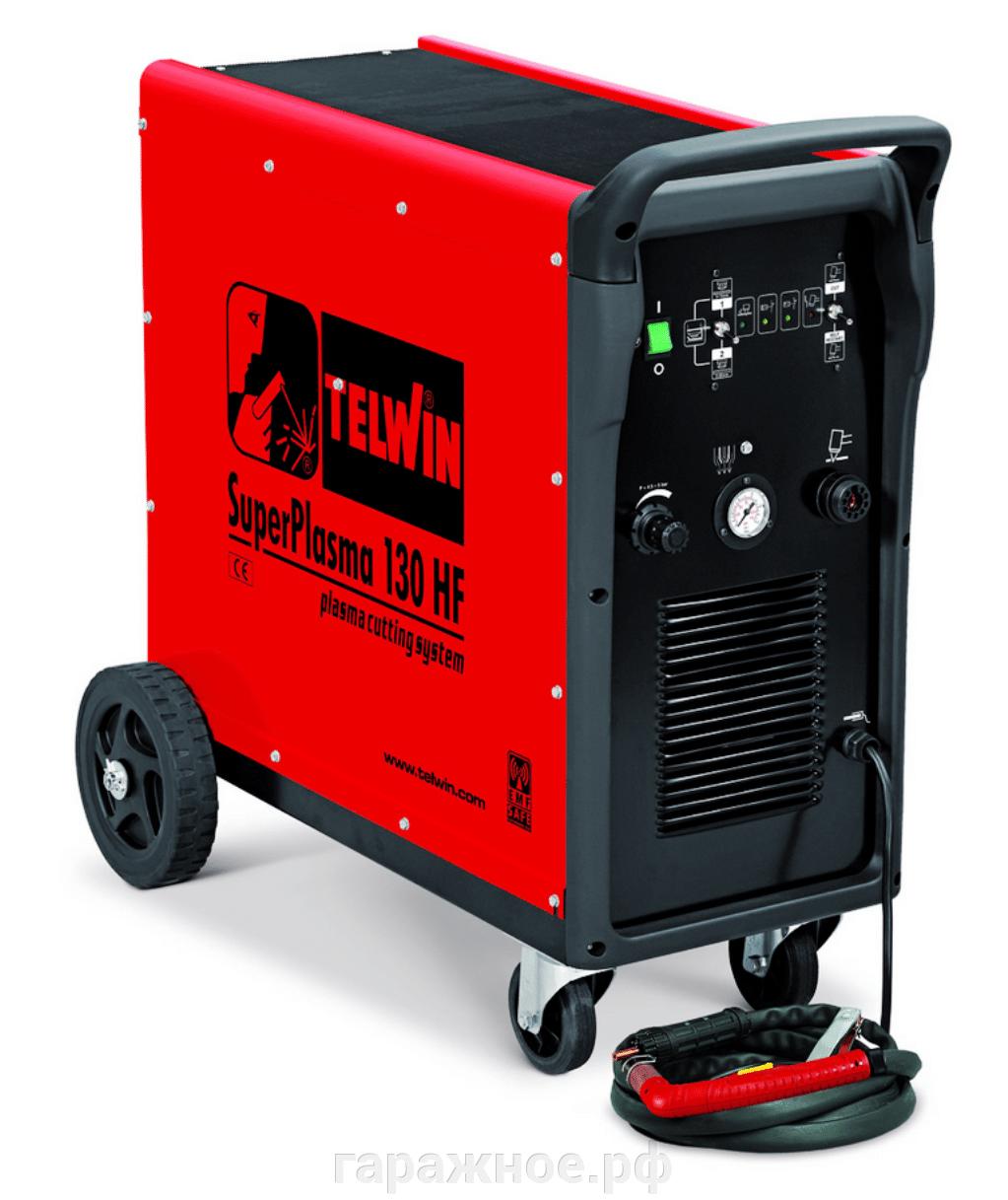 Аппарат плазменной резки Telwin Superplasma 130 HF
