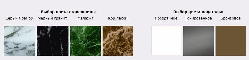 pic_a6618e6b382a3e8_1920x9000_1.jpg
