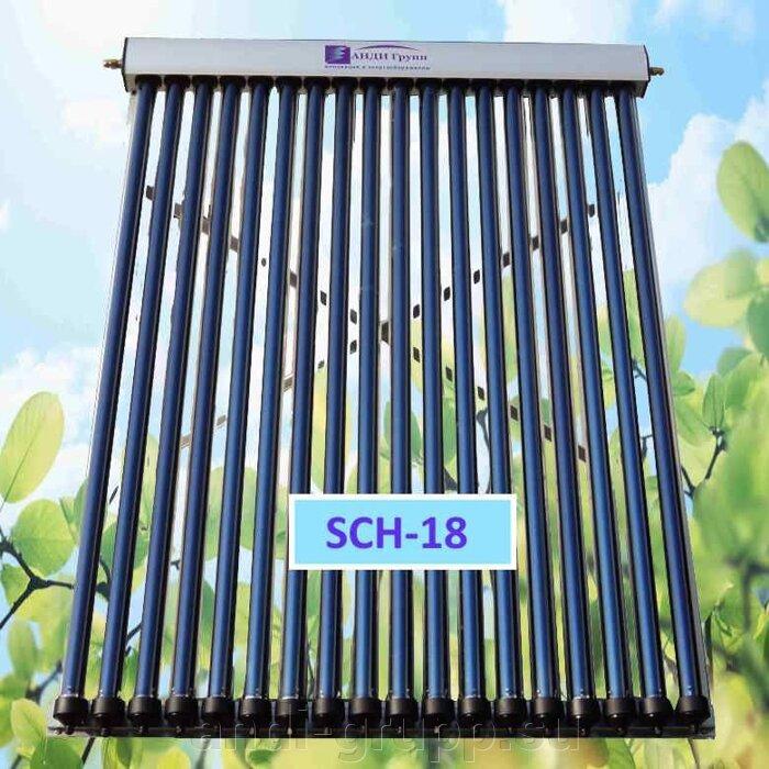 Солнечный коллектор SCH-18