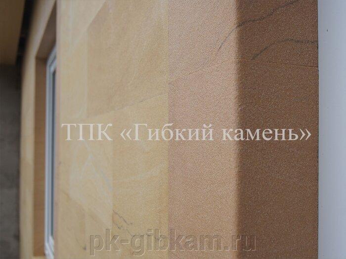 pic_40a60c05511d83a_700x3000_1.jpg