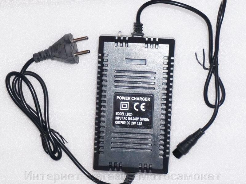 Зарядное устройство (блок питания, зарядка) 24 вольт для электросамоката