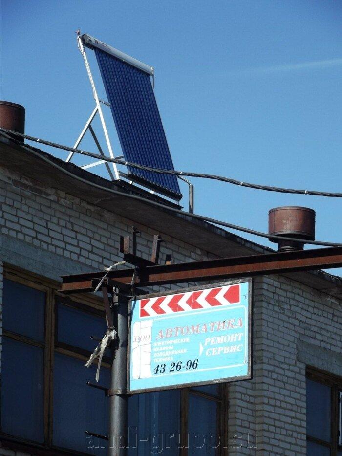 Солнечный коллектор в Сыктывкаре