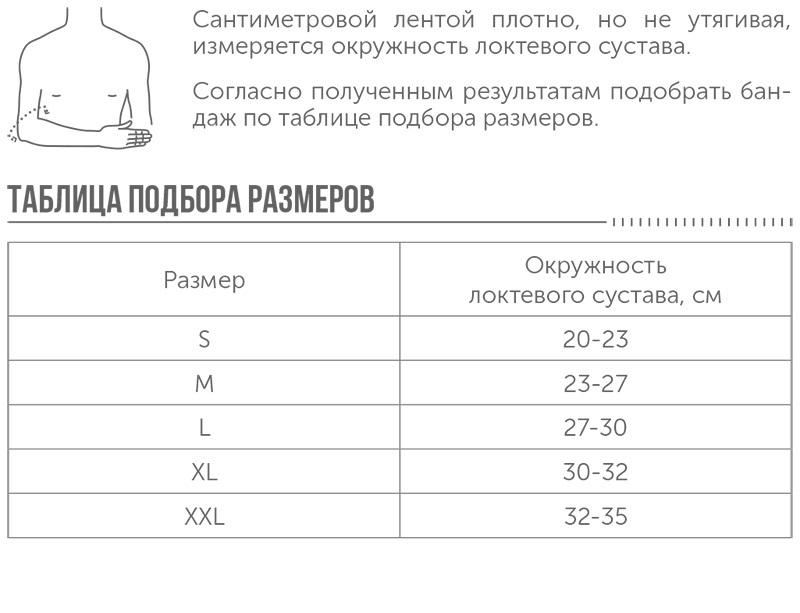 del-104_tabliza-2.jpg