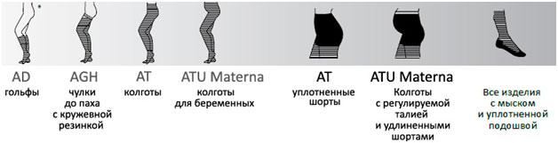 leg-line-20.jpg