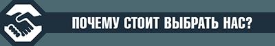 """MHPC-8 Stalex Труборез ручной с хомутной защелкой для труб Ø6""""-8"""" - фото О нас - фото pic_759e42e006b0e755ce02aede7d364752_1920x9000_1.png"""