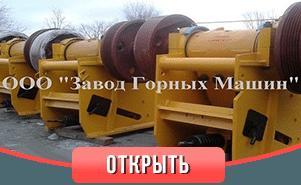 Щековые дробилки СМД108, СМД109, СМД110