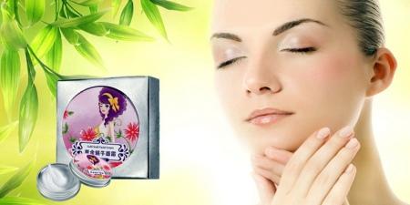 AFY Gold Snail Facial Cream Крем для лица Золотая улитка 30ml - фото ÐоÑожее изобÑажение