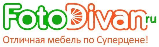 FotoDivan