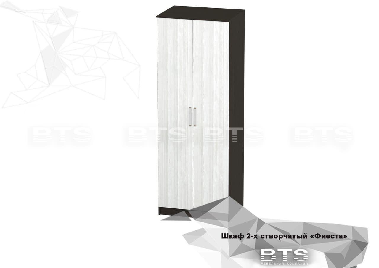 Шкаф 2-х створчатый Фиеста