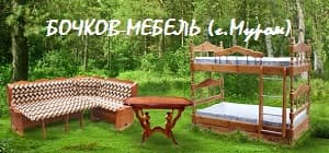 Стол кабинетный - фото Бочков-Мебель