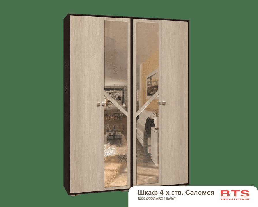 Спальня Саломея (комплект 1) - фото Шкаф Саломея