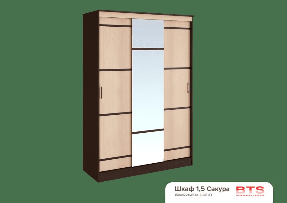 Спальня Сакура (комплект 3) - фото Шкаф-купе 1,5 м Сакура