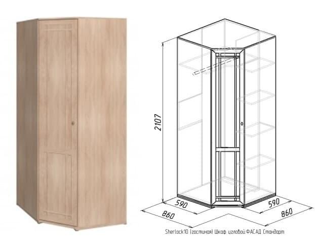 Спальня SHERLOCK Шерлок Комплект 1 - фото Sherlock 10 Шкаф угловой Фасад стандарт
