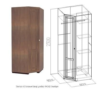 Шкаф угловой Sherlock 63, фасад Стандарт