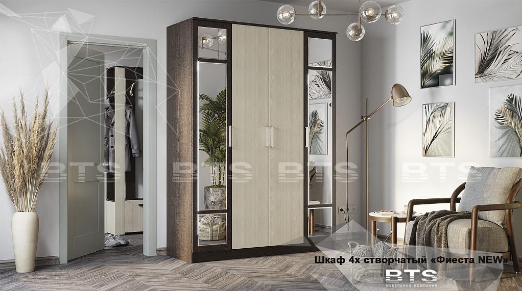 Шкаф 4-х створчатый Фиеста NEW, венге/лоредо
