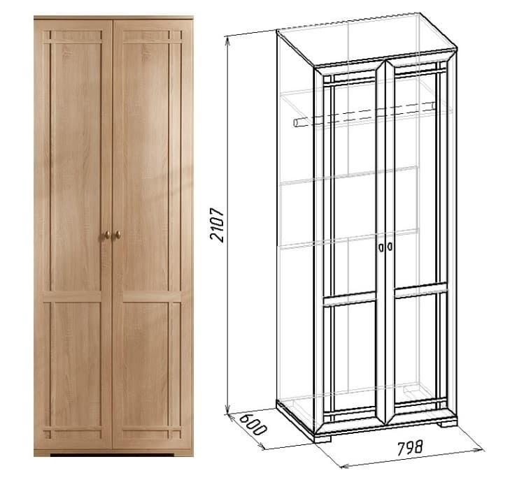 Шкаф для одежды Sherlock 12