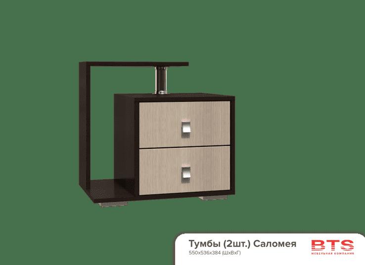 Спальня Саломея (комплект 1) - фото Тумбы прикроватные (2 шт в комплекте) Саломея