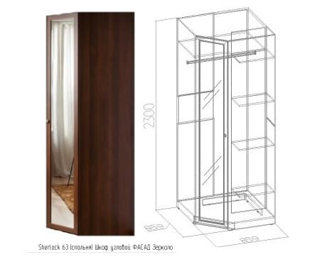 Спальня SHERLOCK Шерлок Комплект 1 - фото Sherlock 63 Шкаф угловой, фасад Зеркало