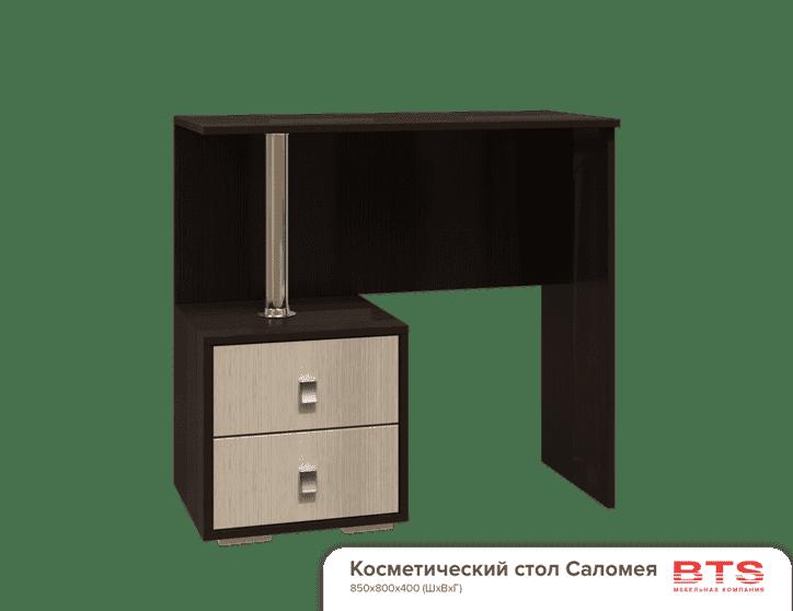 Спальня Саломея (комплект 1) - фото Стол косметический Саломея