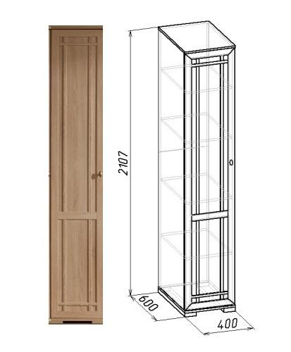 Спальня SHERLOCK Шерлок Комплект 1 - фото Sherlock 9 Шкаф для белья, ЛЕВЫЙ