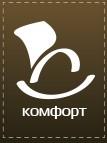 Комфорт (Иваново)