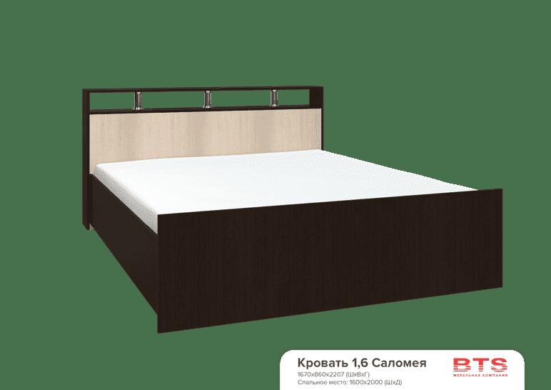 Спальня Саломея (комплект 1) - фото Кровать на 160 с настилом ДВП без матраса Саломея