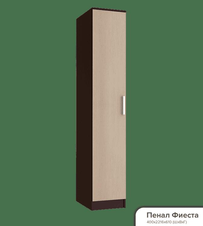 Спальня Фиеста (комплект 1) - фото Пенал на 400 Фиеста
