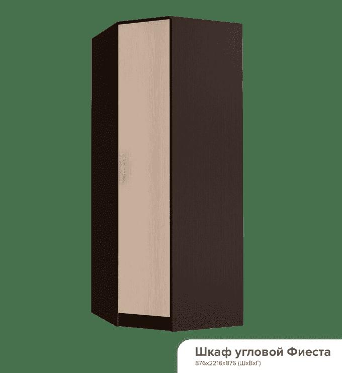 Спальня Фиеста (комплект 1) - фото Шкаф угловой Фиеста