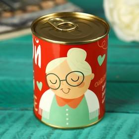 Тематические подарки и сувениры для бабушек купить в интернет-магазинах Балашихи. Низкие цены. Продажа с доставкой.