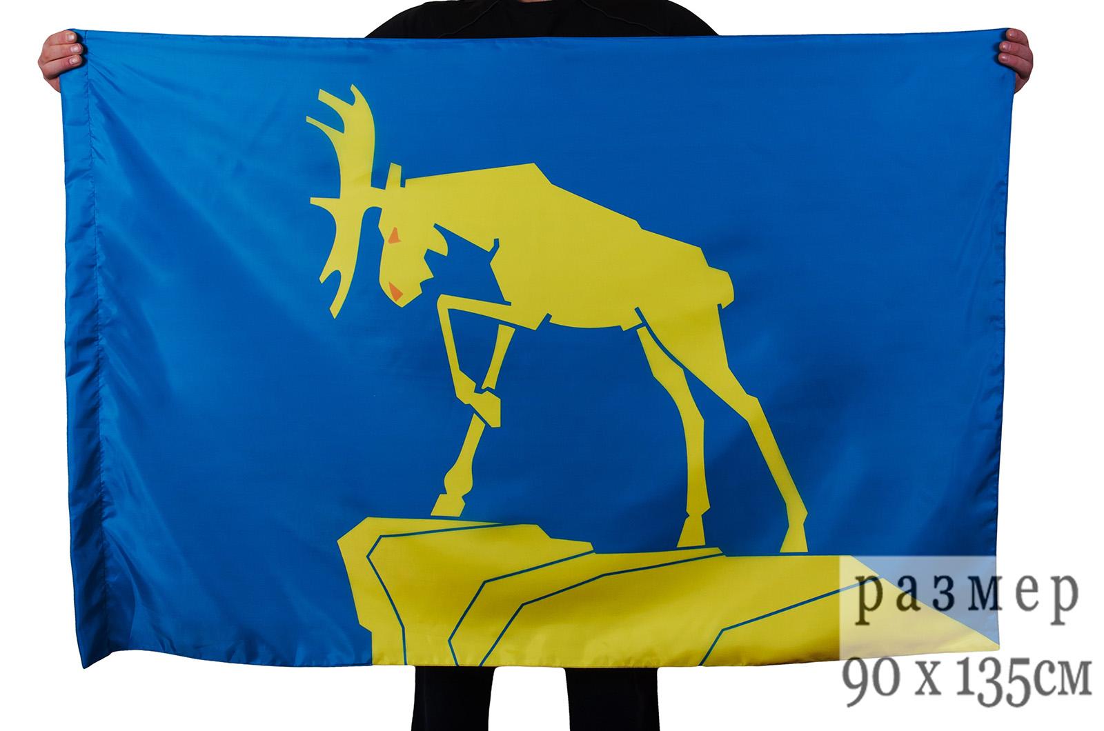 Флаг города Миасса 90х135 см. - фото 1
