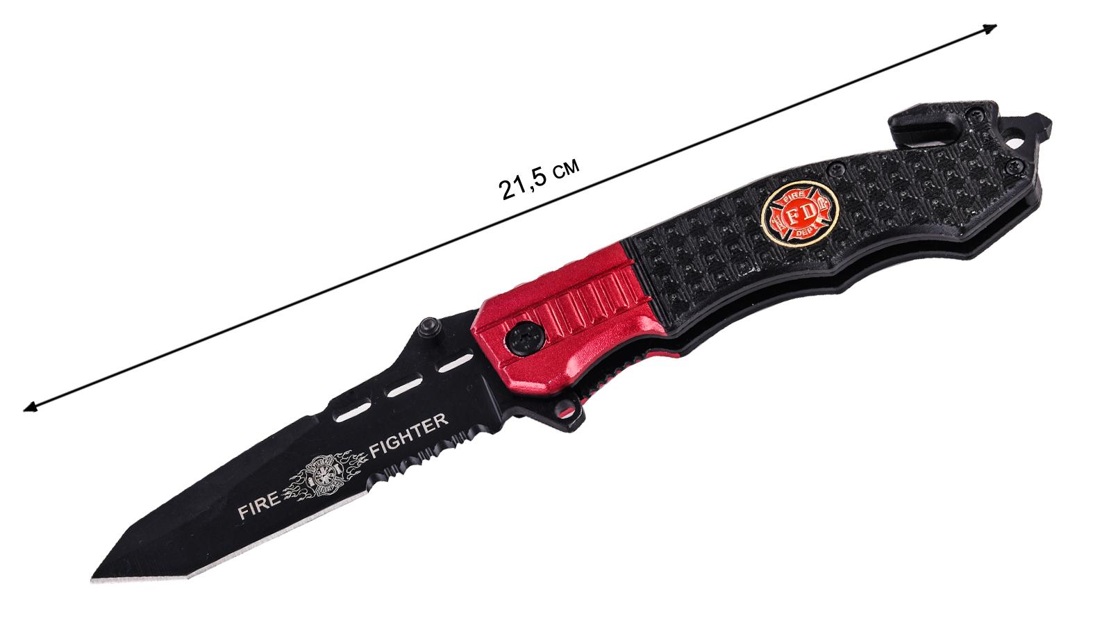 Нож пожарного Fire Fighter с клинком танто и стеклобоем в военторге Военпро