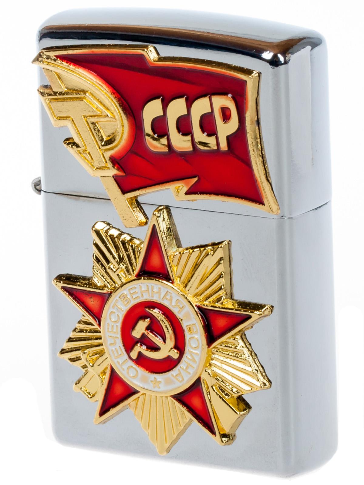 Купить коллекционную зажигалку с символикой СССР