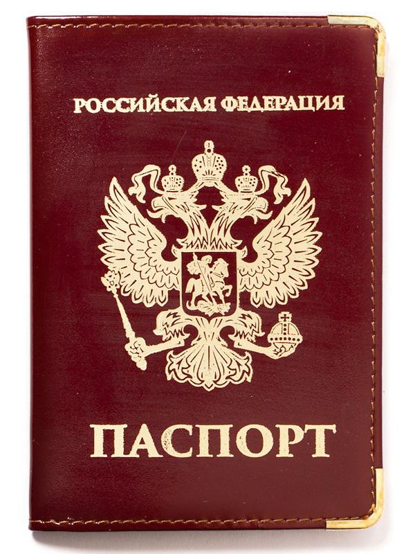 Обложка на паспорт с гербом РФ - фото Купить обложку на паспорт с гербом РФ в военторге Военпро