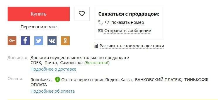 pic_a68015e36bc94f7_1500x980_1.jpg