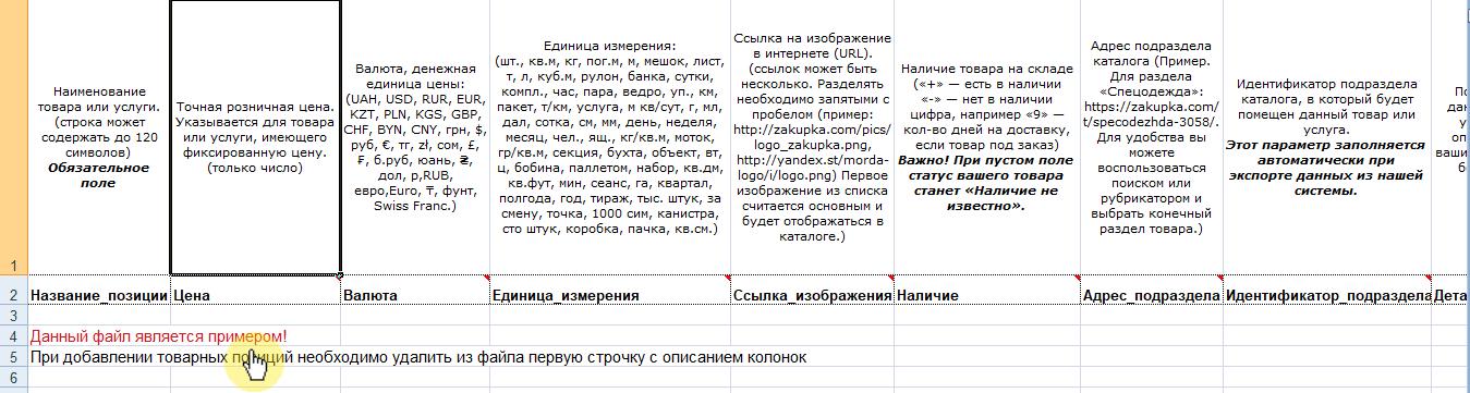 pic_52b6ae681b8ccb76237db8c6c2745c15_1500x980_1.png