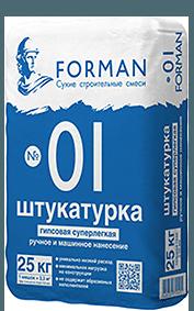 Штукатурка гипсовая суперлёгкая ручного и машинного нанесения Forman №01 - фото pic_a970526f6c63c60_700x3000_1.png