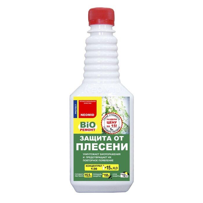 Защита от плесени Neomid BiO Ремонт, спрей 500 мл - фото pic_403904566ad20b8_700x3000_1.jpg