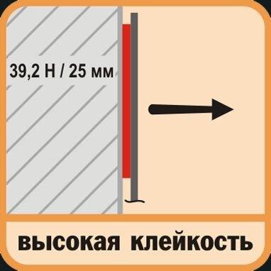 pic_be1d31388333715_700x3000_1.jpg