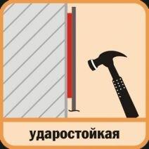 pic_197608730ab9c2f_700x3000_1.jpg